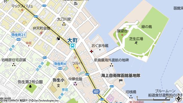 〒040-0052 北海道函館市大町の地図