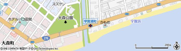 大森町周辺の地図