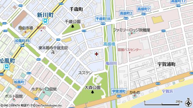 〒040-0033 北海道函館市千歳町の地図