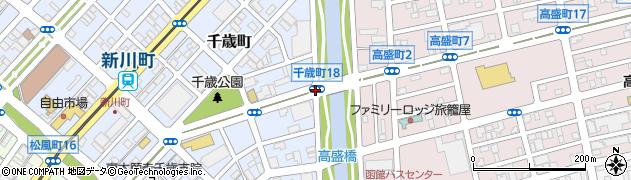 千歳町19周辺の地図
