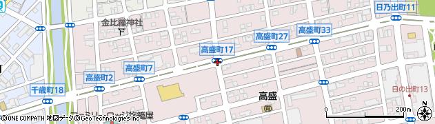高盛町17周辺の地図