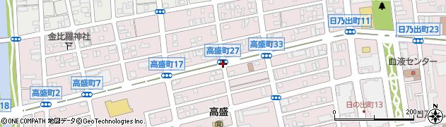 高盛町27周辺の地図
