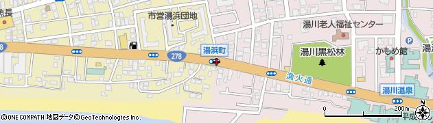 湯浜町周辺の地図