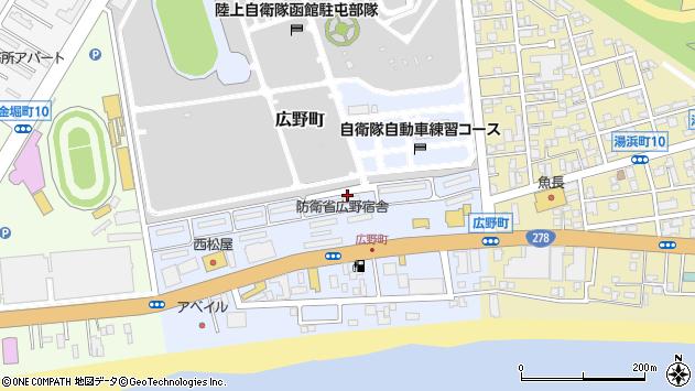 〒042-0934 北海道函館市広野町の地図