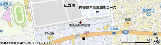 北海道函館市広野町周辺の地図