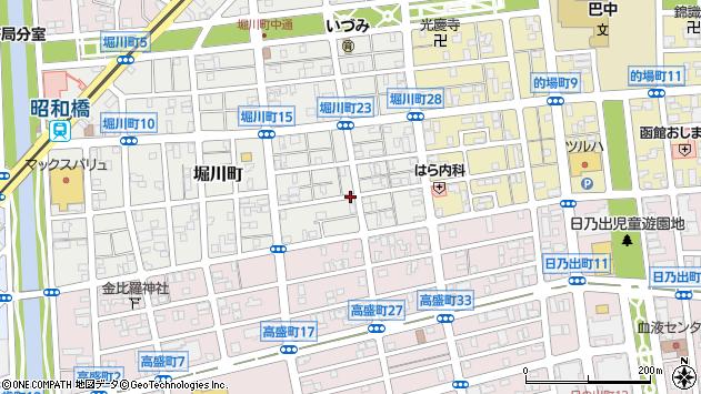 〒040-0025 北海道函館市堀川町の地図