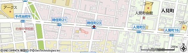 時任町24周辺の地図
