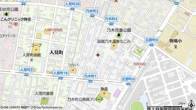 〒042-0943 北海道函館市乃木町の地図