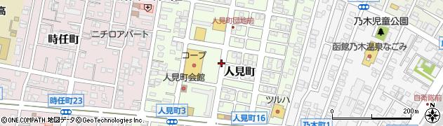 北海道函館市人見町周辺の地図