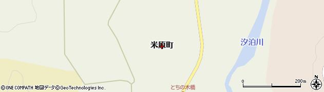 北海道函館市米原町周辺の地図