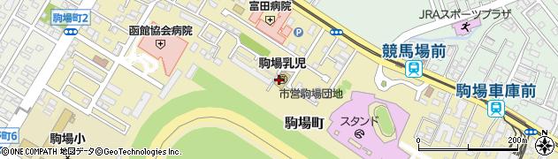 北海道函館市駒場町周辺の地図