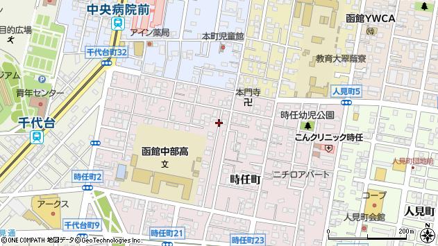 〒040-0012 北海道函館市時任町の地図