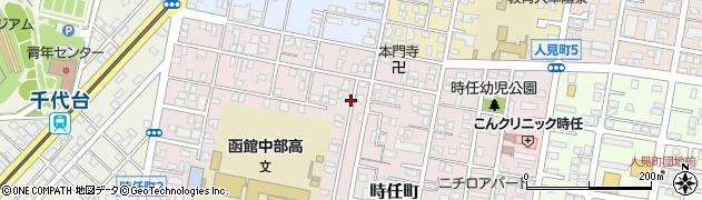 北海道函館市時任町周辺の地図