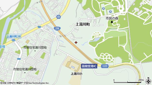 〒042-0914 北海道函館市上湯川町の地図