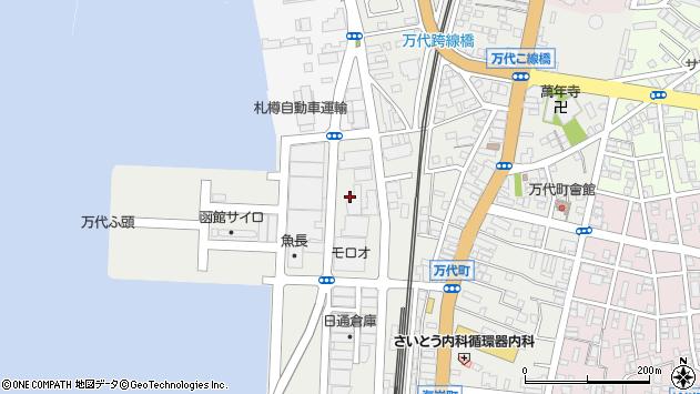 〒040-0075 北海道函館市万代町の地図