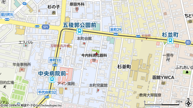 〒040-0011 北海道函館市本町の地図