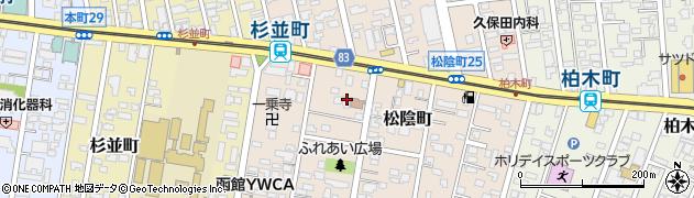 北海道函館市松陰町周辺の地図