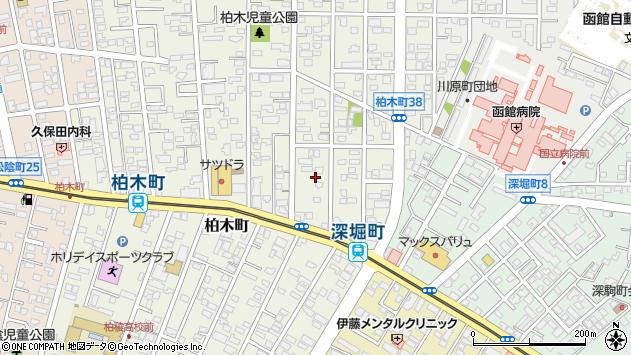 〒042-0942 北海道函館市柏木町の地図