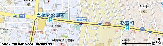 本町29周辺の地図