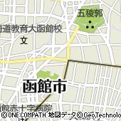 第一生命保険株式会社 函館支社