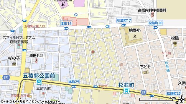 〒040-0004 北海道函館市杉並町の地図