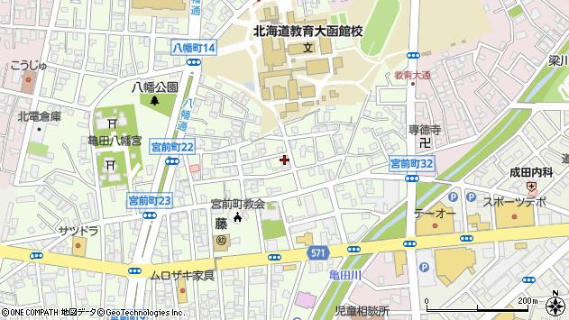 〒040-0073 北海道函館市宮前町の地図