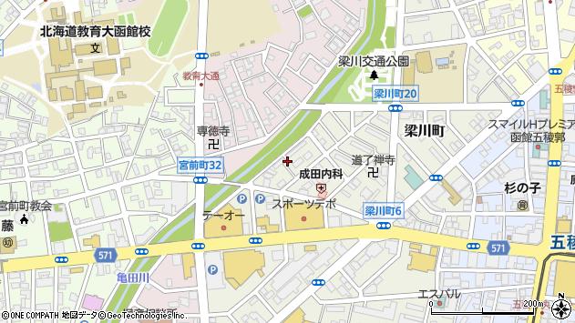 〒040-0015 北海道函館市梁川町の地図