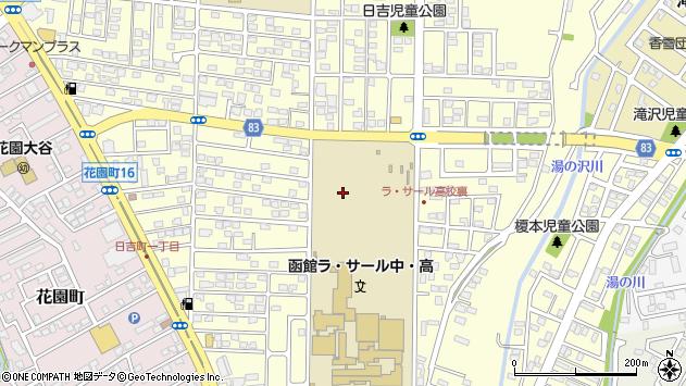 〒041-0841 北海道函館市日吉町の地図