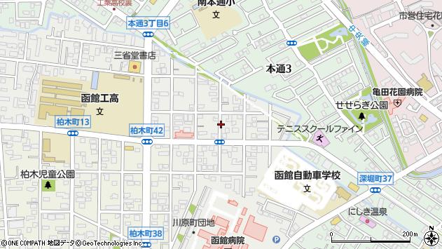 〒041-0844 北海道函館市川原町の地図