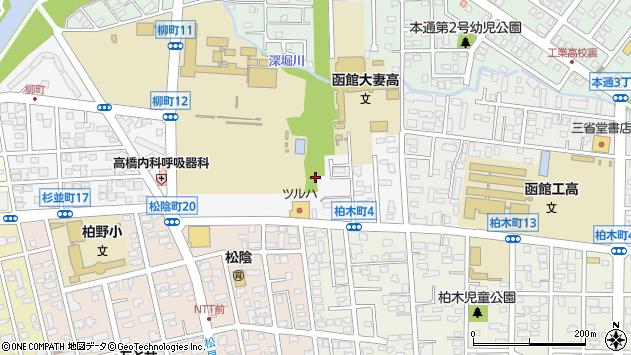 〒040-0002 北海道函館市柳町の地図