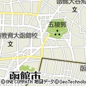 道新オーロラネット・アクセスポイント函館