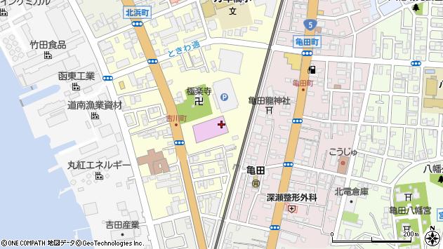 〒040-0077 北海道函館市吉川町の地図