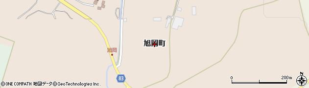 北海道函館市旭岡町周辺の地図
