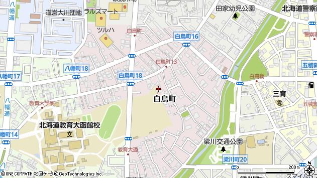 〒040-0082 北海道函館市白鳥町の地図