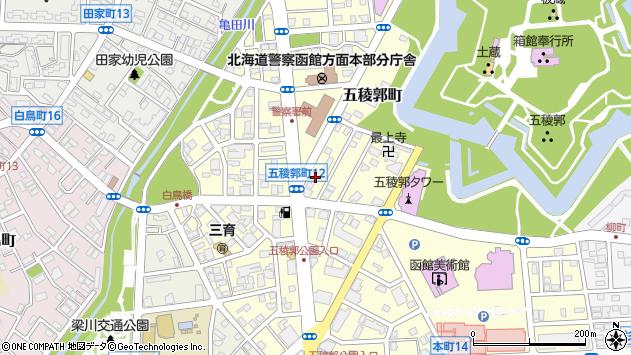 〒040-0001 北海道函館市五稜郭町の地図