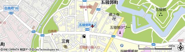 北海道函館市五稜郭町周辺の地図