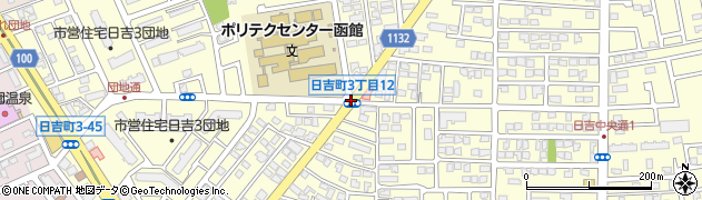 日吉町3‐12周辺の地図