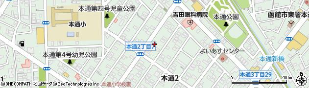 北海道函館市本通周辺の地図