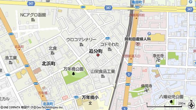 〒040-0071 北海道函館市追分町の地図