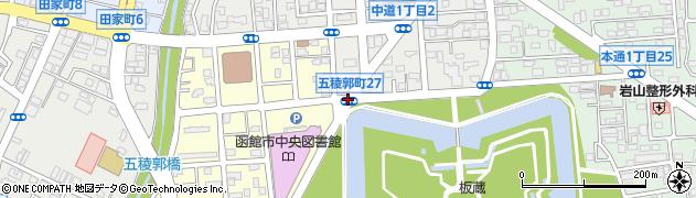 五稜郭町27周辺の地図