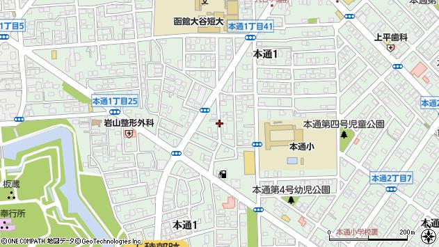 〒041-0851 北海道函館市本通の地図