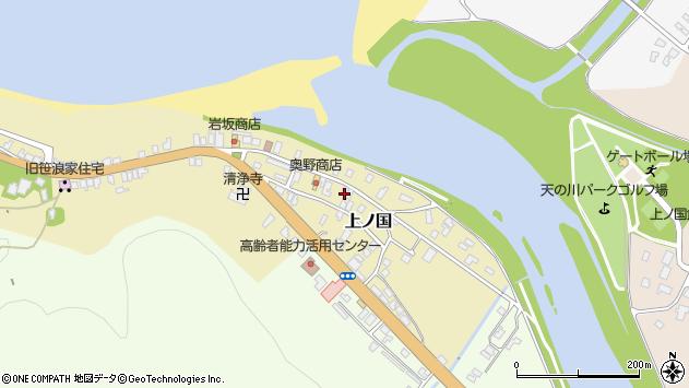 〒049-0612 北海道檜山郡上ノ国町上ノ国の地図