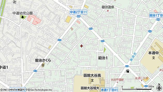 〒041-0852 北海道函館市鍛治の地図