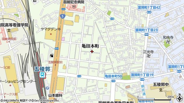 〒041-0813 北海道函館市亀田本町の地図
