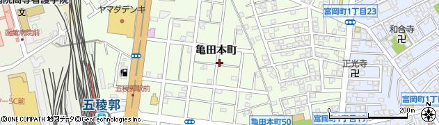 北海道函館市亀田本町周辺の地図