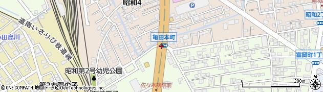 亀田本町周辺の地図