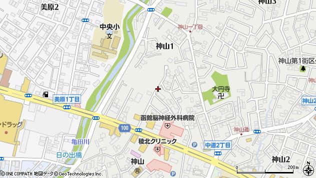〒041-0832 北海道函館市神山の地図