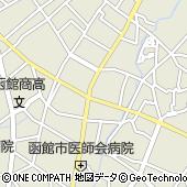 株式会社ヤマダ電機 テックランドNew函館本店
