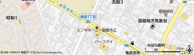美原3周辺の地図