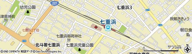 北斗市七重浜支所周辺の地図